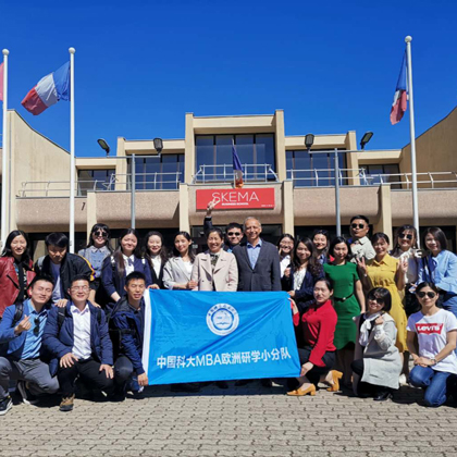 Sophia : study tour de l'Executive MBA de l'University of Science and Technology of China